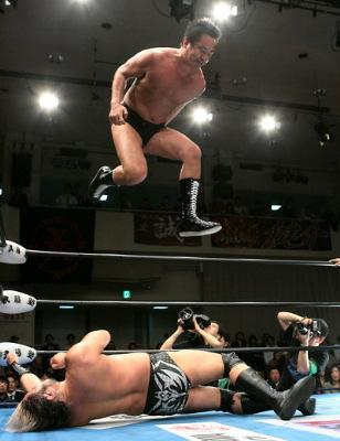 Nishimura Diving Knee Drop